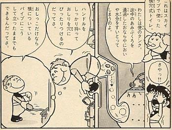 f:id:TakahashiMasaki:20090522233359j:image