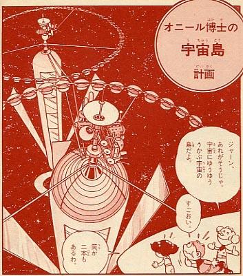 f:id:TakahashiMasaki:20090522233400j:image