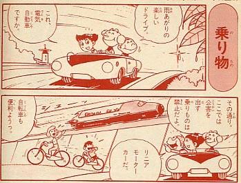 f:id:TakahashiMasaki:20090522233401j:image