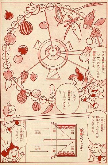 f:id:TakahashiMasaki:20090522233402j:image