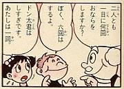 f:id:TakahashiMasaki:20090522233403j:image
