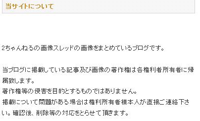 20100326210655