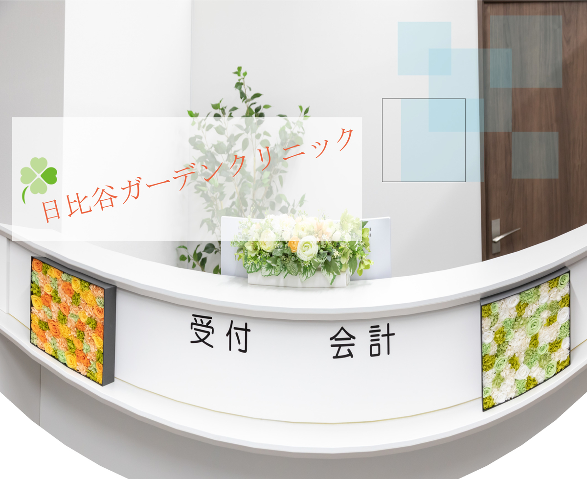f:id:TakahashiS:20190326014505j:plain