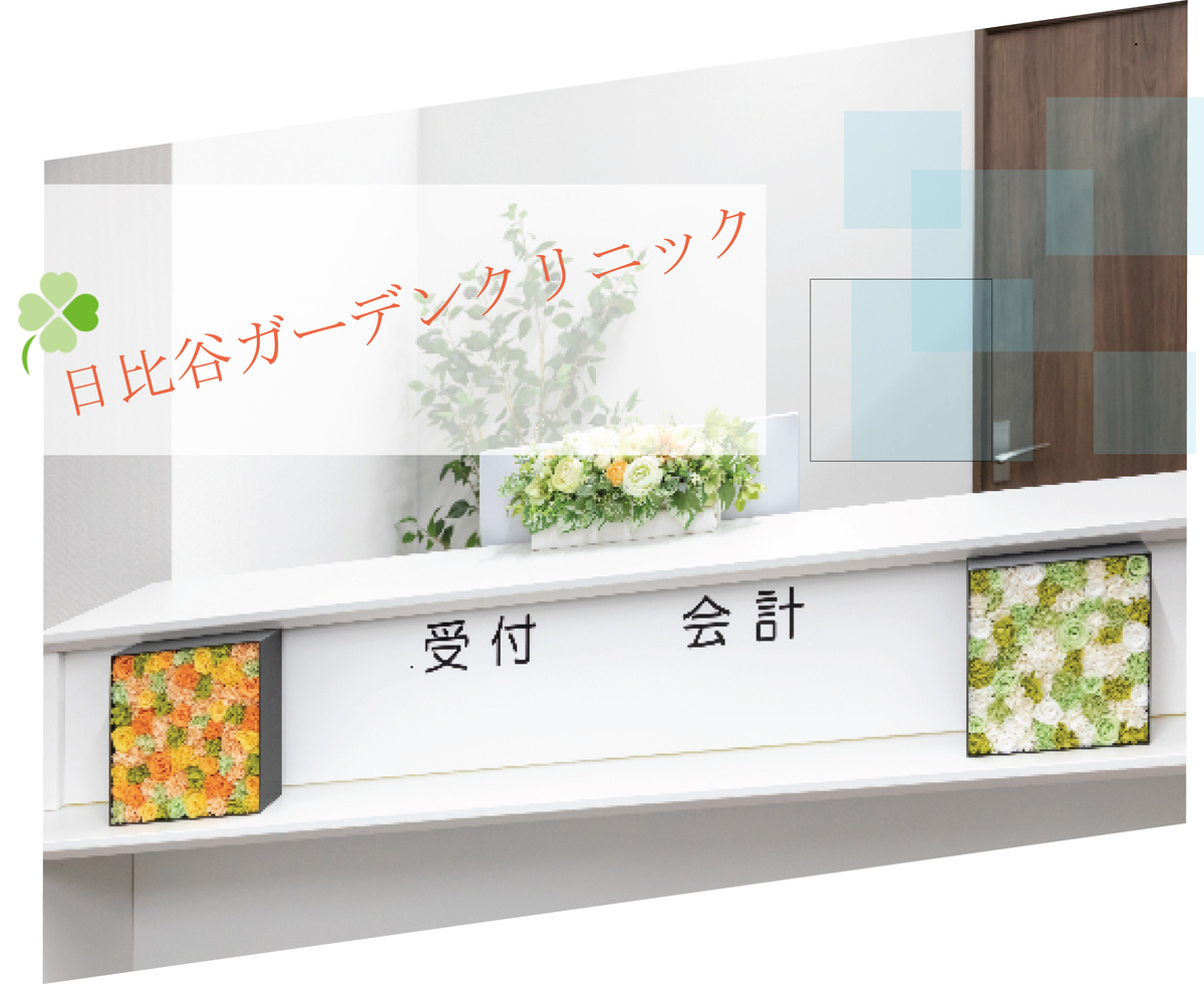 f:id:TakahashiS:20190402023326j:plain