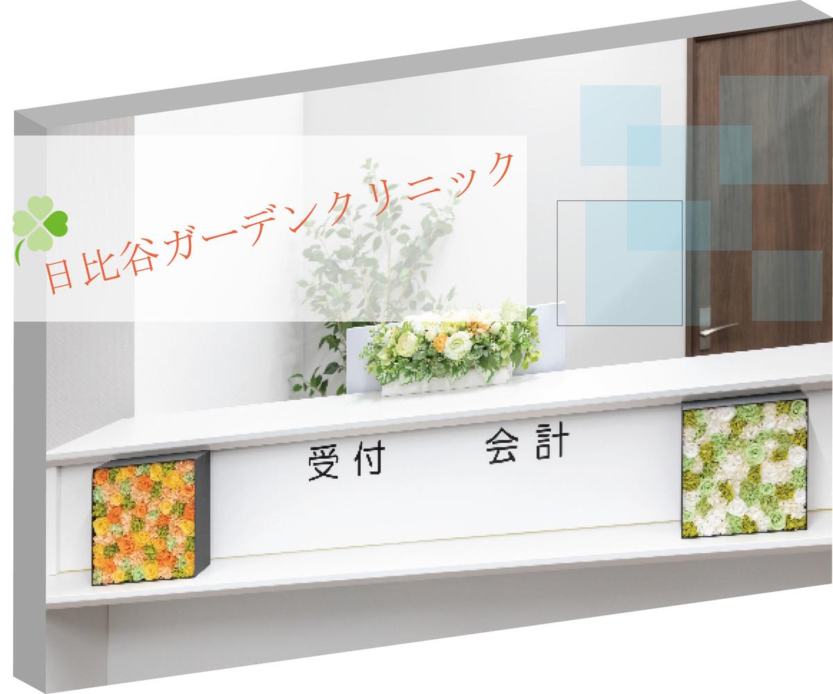 f:id:TakahashiS:20190407061448j:plain