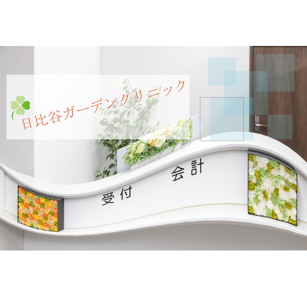 f:id:TakahashiS:20190501085700j:plain