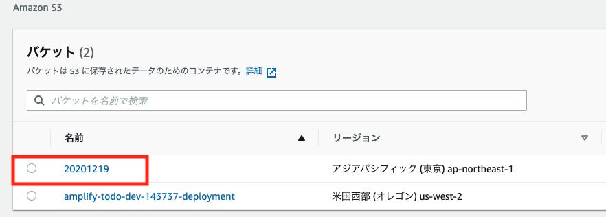 f:id:Takahashi_Blt:20201217191910p:plain