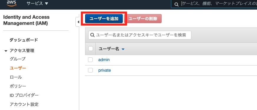 f:id:Takahashi_Blt:20201217192155p:plain
