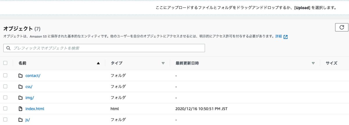 f:id:Takahashi_Blt:20201218102546p:plain