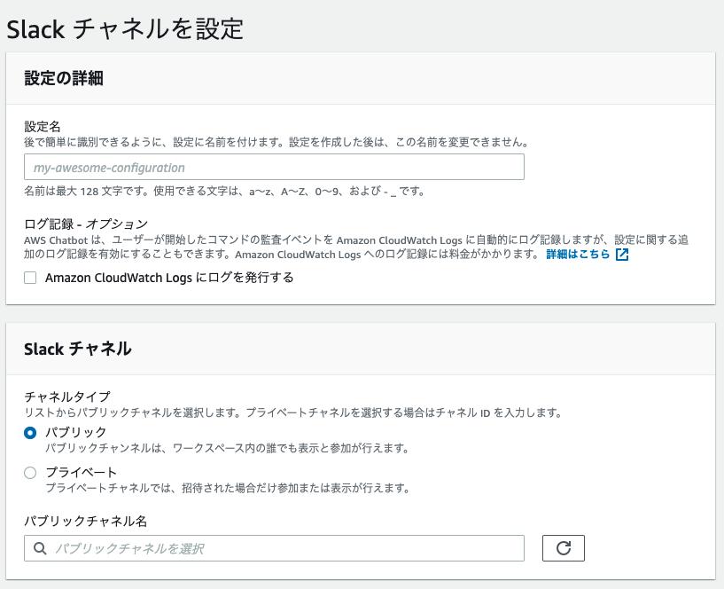 f:id:Takahashi_Blt:20210924102553p:plain