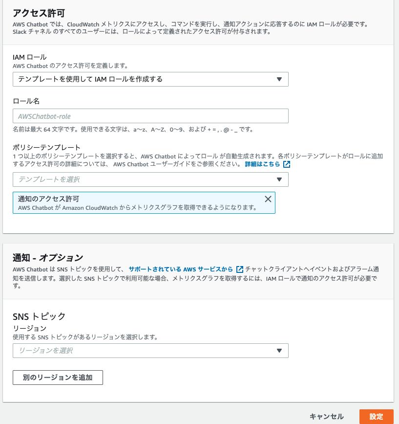 f:id:Takahashi_Blt:20210924103515p:plain