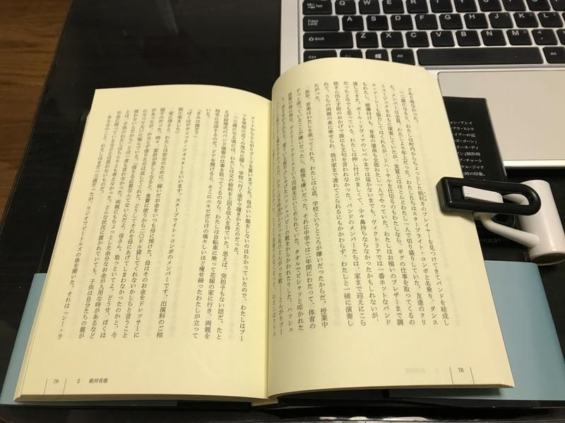 f:id:Takahiko1969:20190130104730j:plain