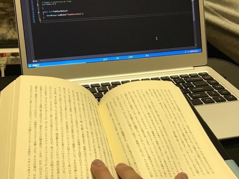 f:id:Takahiko1969:20190130104733j:plain