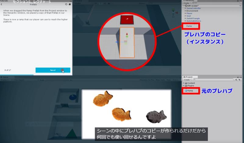 f:id:Takahiko1969:20190130111523p:plain