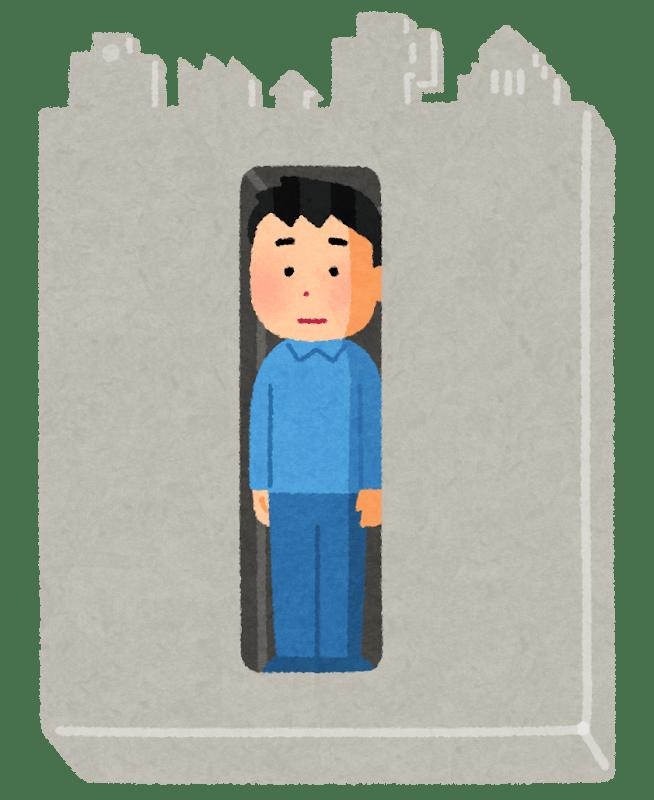 f:id:Takahiko1969:20190130111847p:plain
