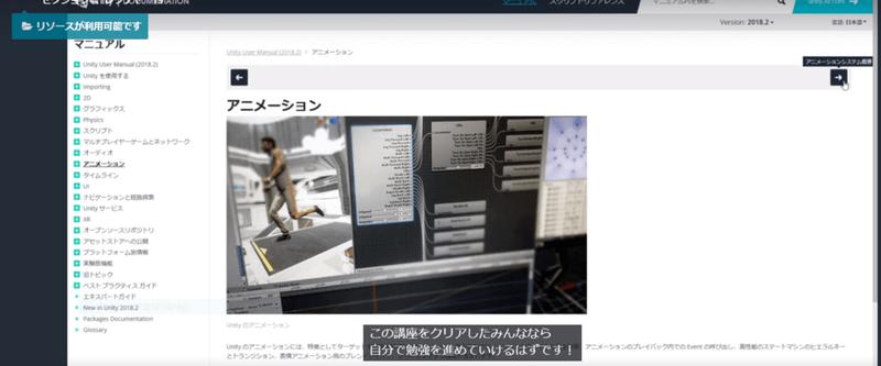 f:id:Takahiko1969:20190130111855p:plain