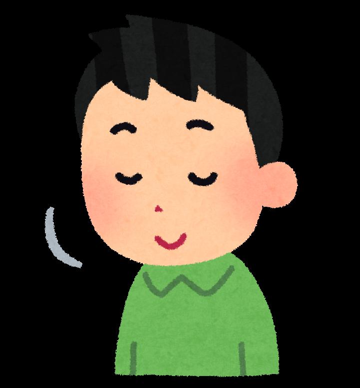 f:id:Takahiko1969:20190220232831p:plain