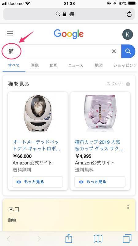 f:id:Takahiko1969:20190929215005j:plain