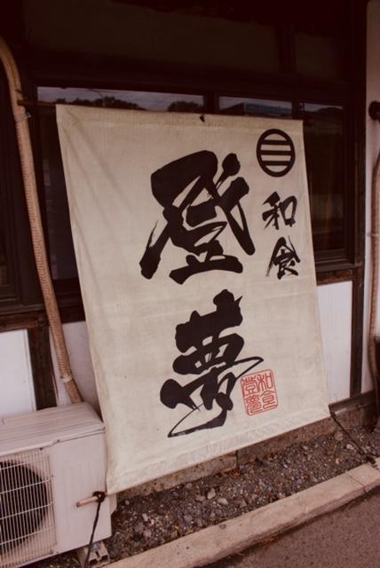 f:id:Takahiro86:20190522145536j:plain