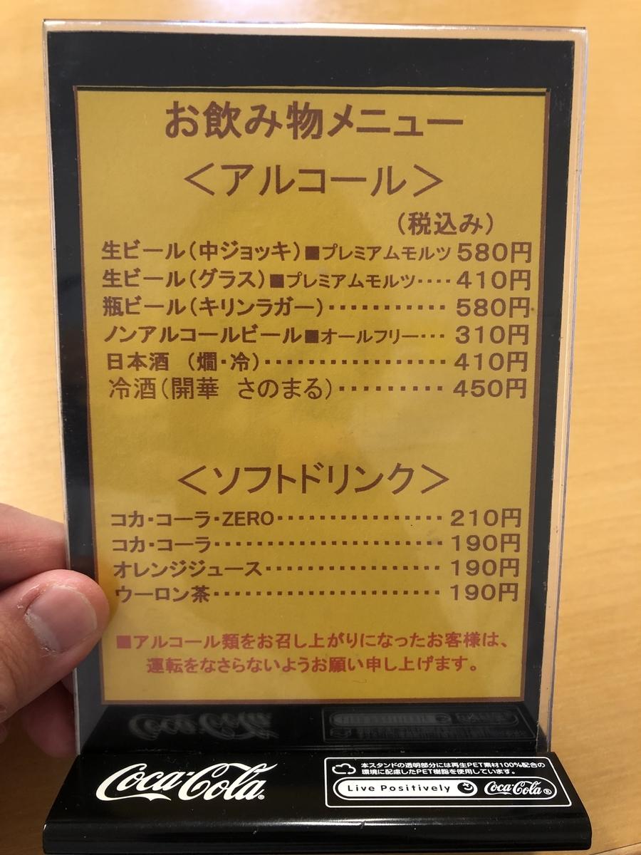 f:id:Takahiro86:20190625093241j:plain