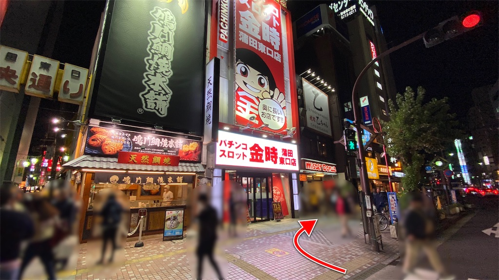 f:id:TakahiroIwata:20191114104440j:image