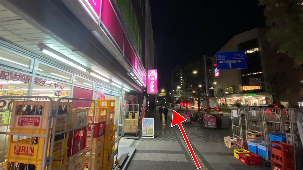 f:id:TakahiroIwata:20191114104703j:image