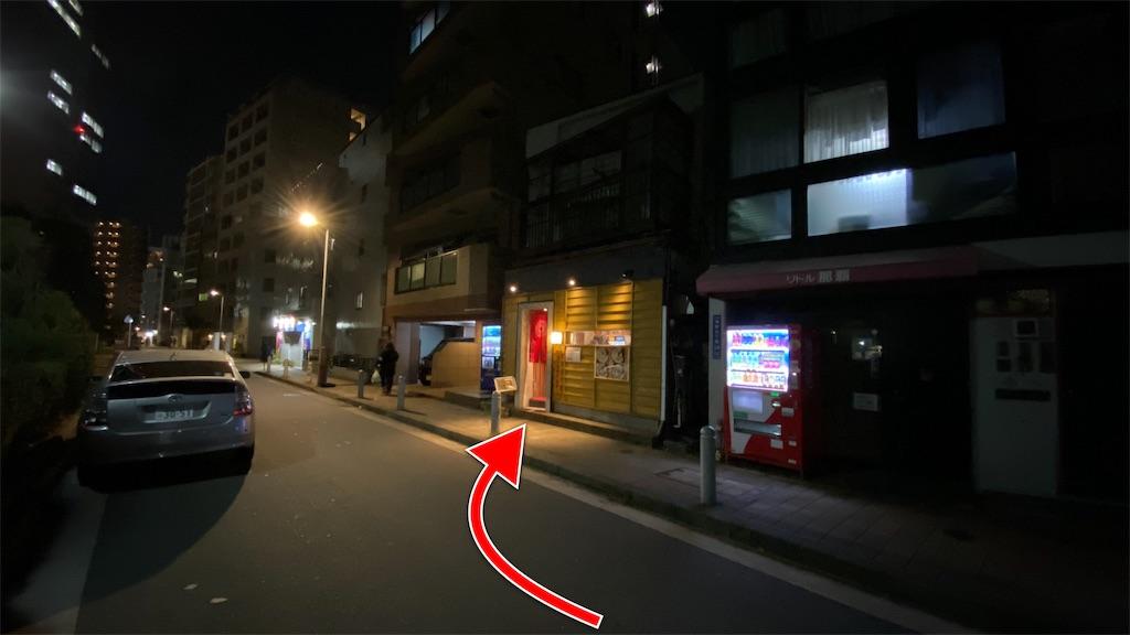 f:id:TakahiroIwata:20191114104936j:image