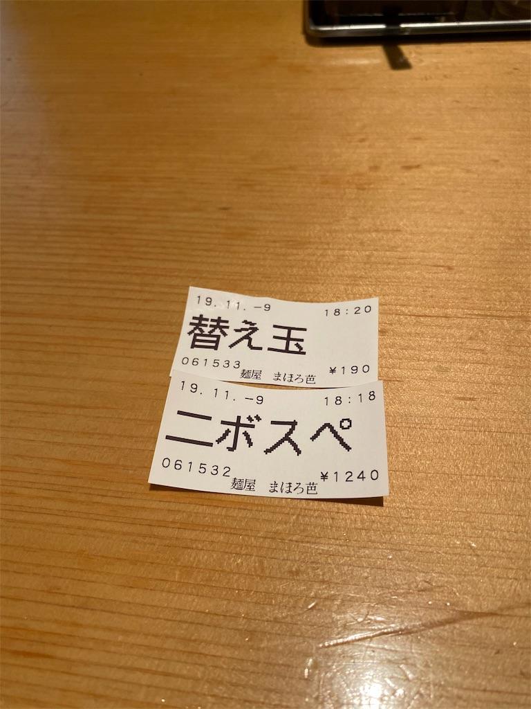 f:id:TakahiroIwata:20191114105256j:plain
