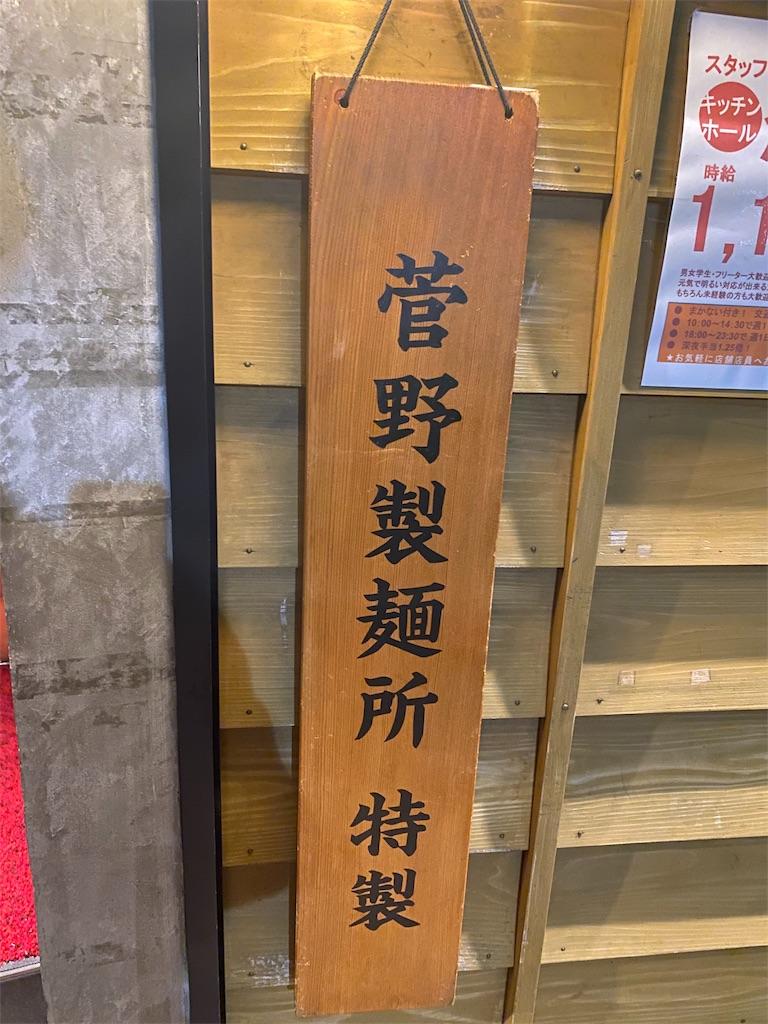 f:id:TakahiroIwata:20191114112934j:plain