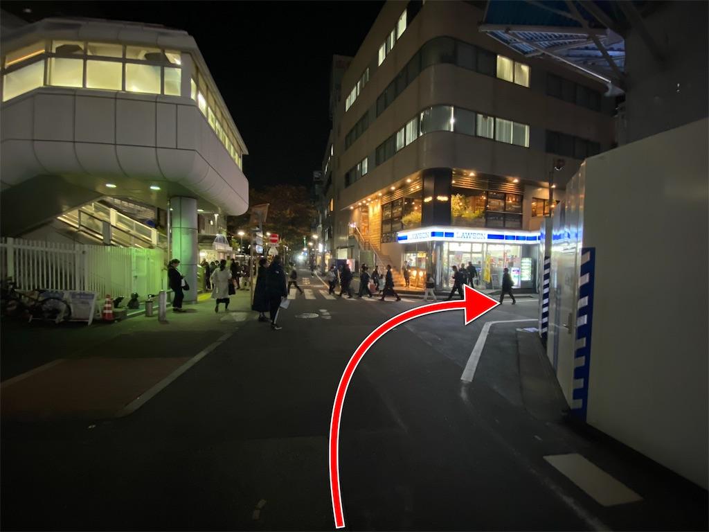 f:id:TakahiroIwata:20191116130443j:image
