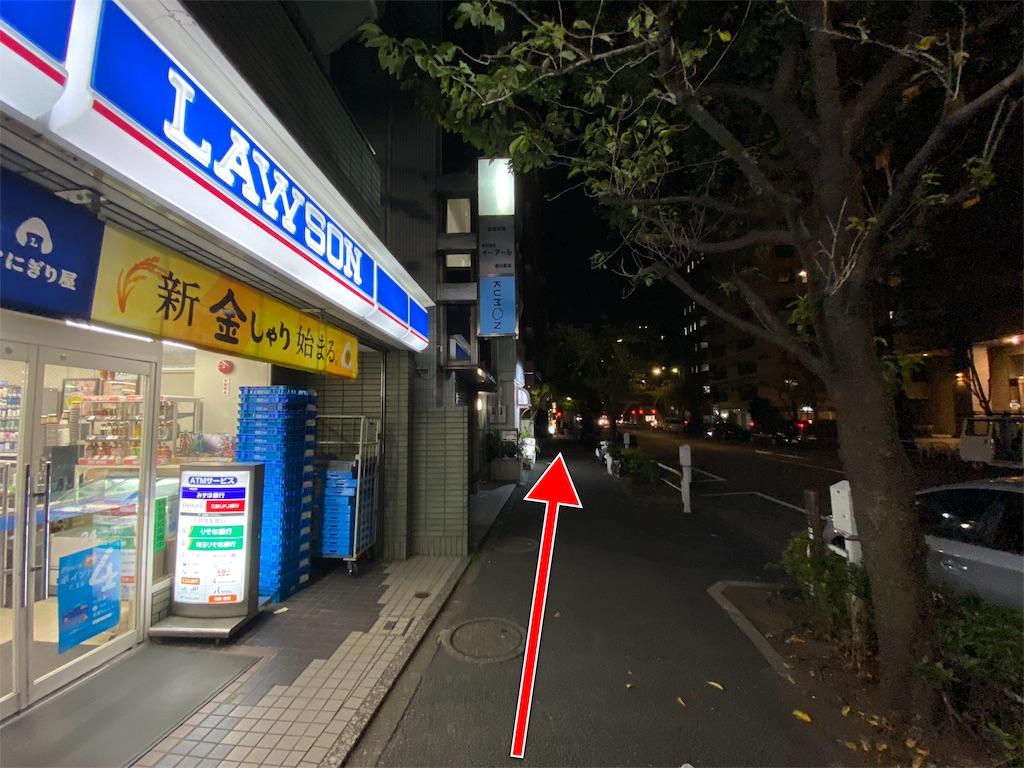 f:id:TakahiroIwata:20191116130451j:image