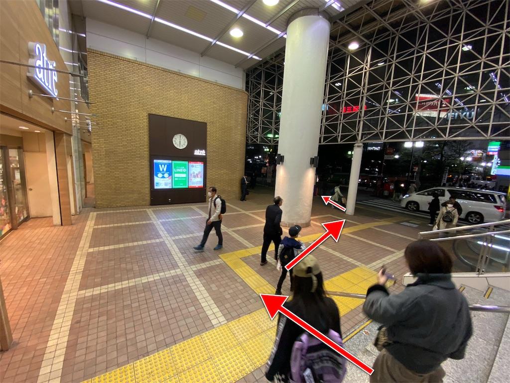 f:id:TakahiroIwata:20191116130525j:image