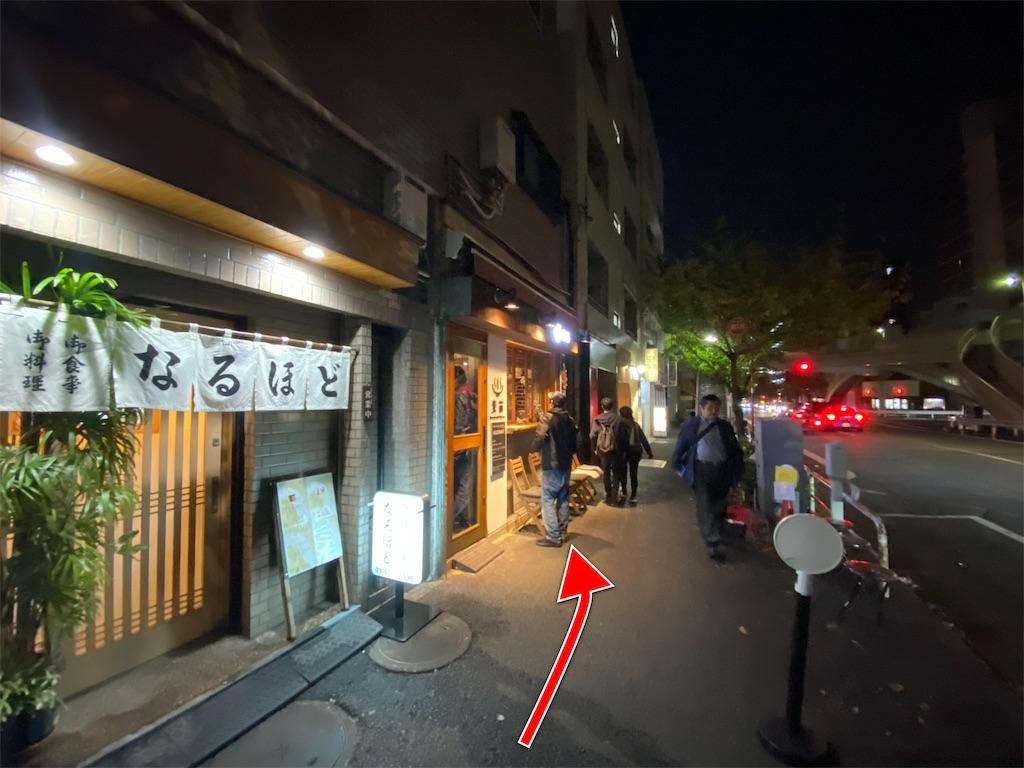f:id:TakahiroIwata:20191116130530j:image