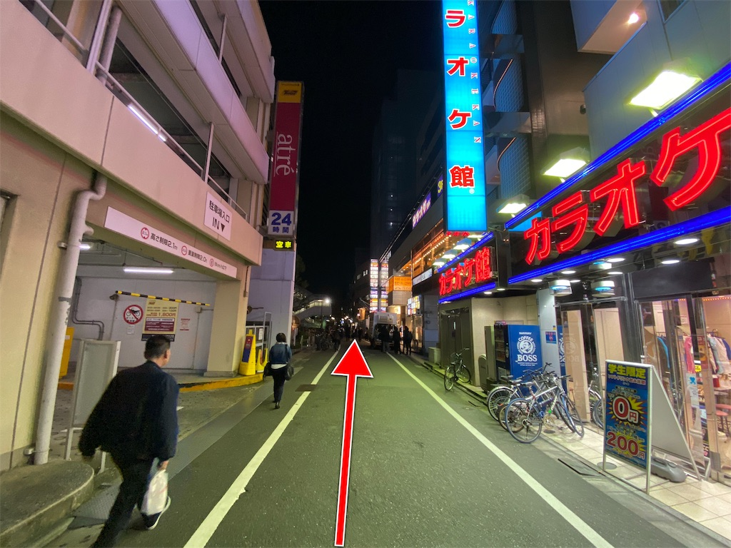 f:id:TakahiroIwata:20191116130534j:image