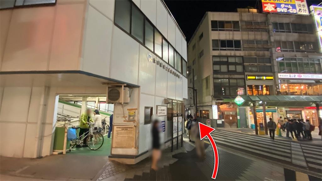 f:id:TakahiroIwata:20191120092827j:image