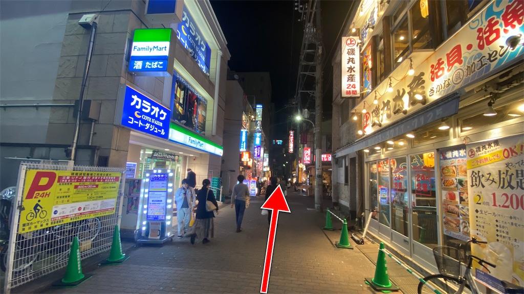 f:id:TakahiroIwata:20191120092847j:image
