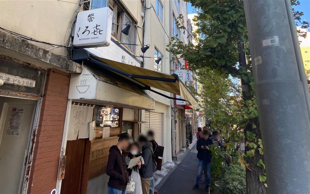 f:id:TakahiroIwata:20191130165849p:image