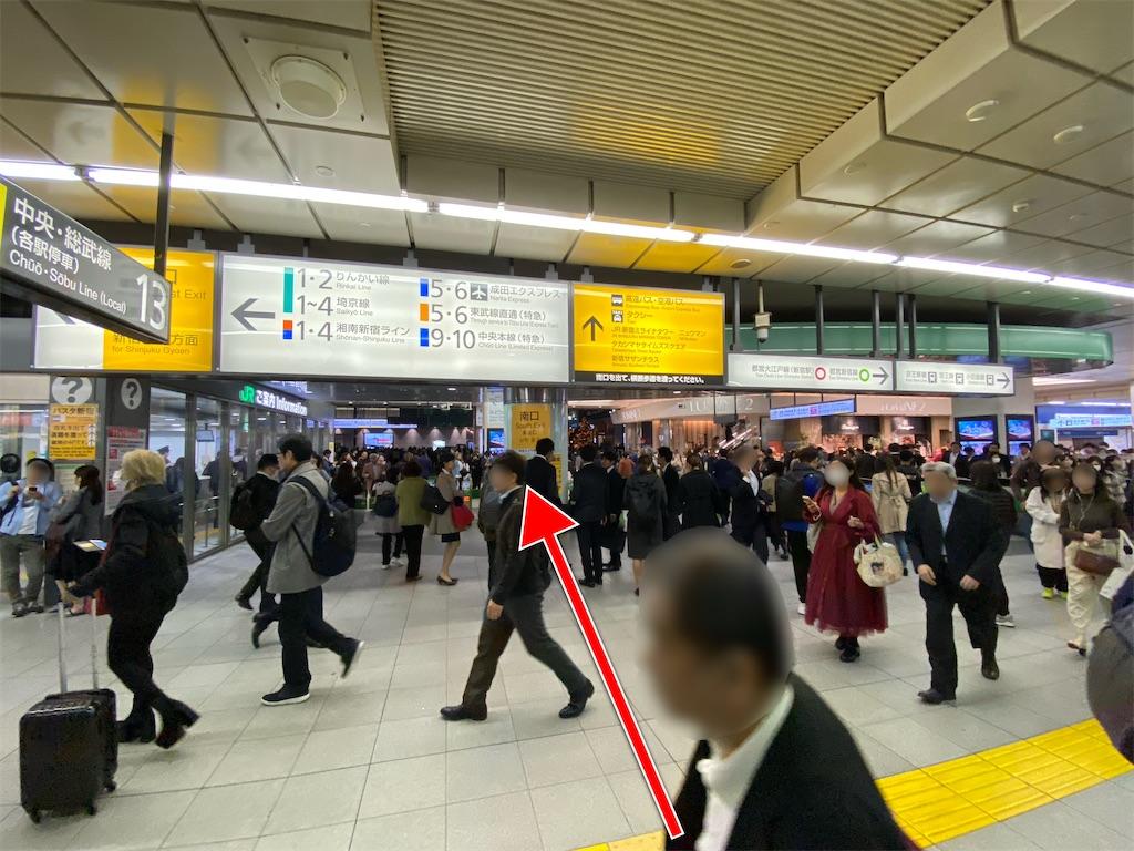 f:id:TakahiroIwata:20191218112238j:image
