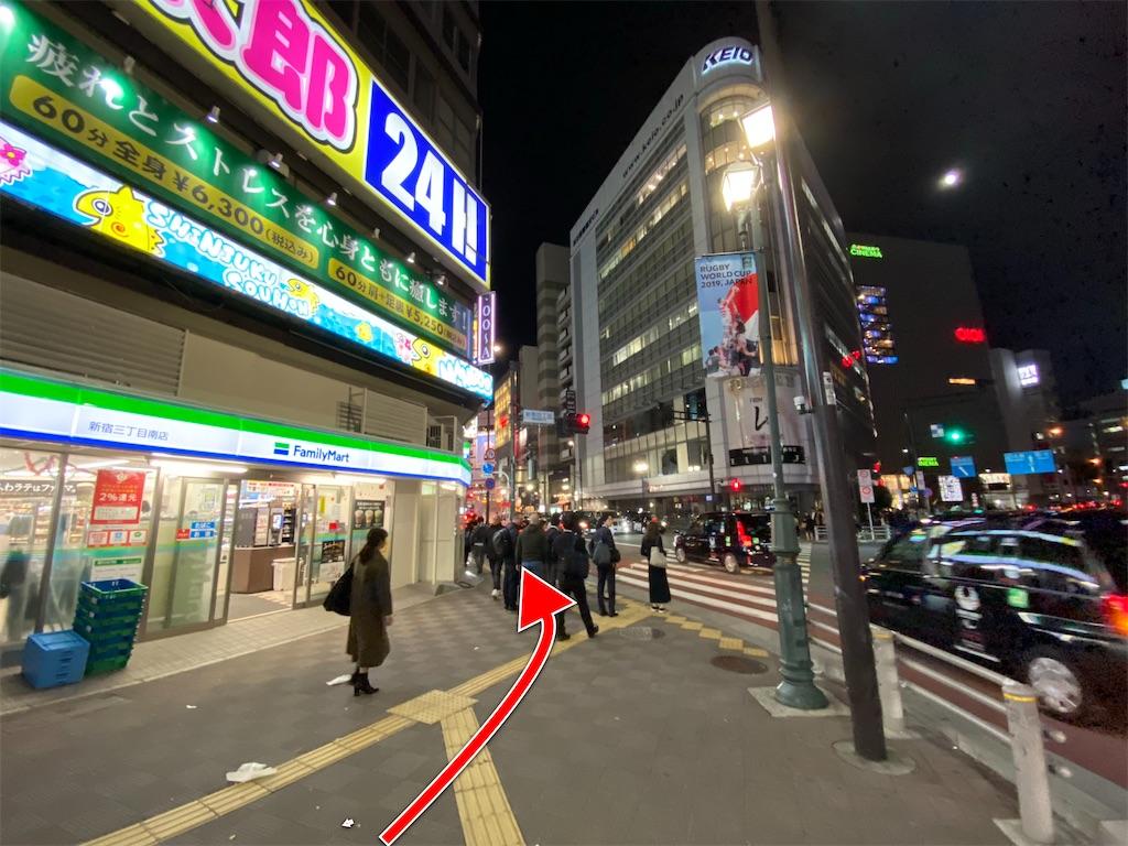 f:id:TakahiroIwata:20191218122244j:image