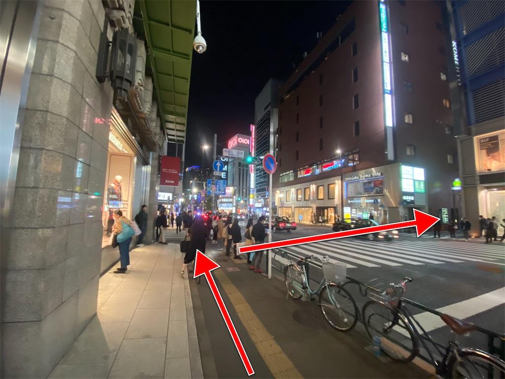 f:id:TakahiroIwata:20191218122254j:image