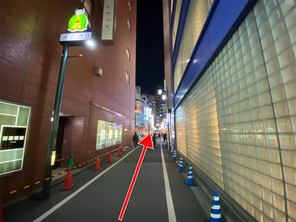 f:id:TakahiroIwata:20191218122310j:image