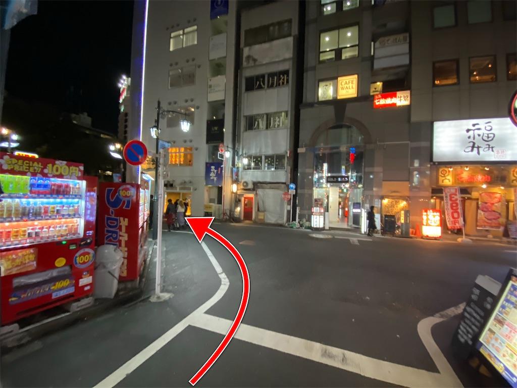 f:id:TakahiroIwata:20191218123043j:image