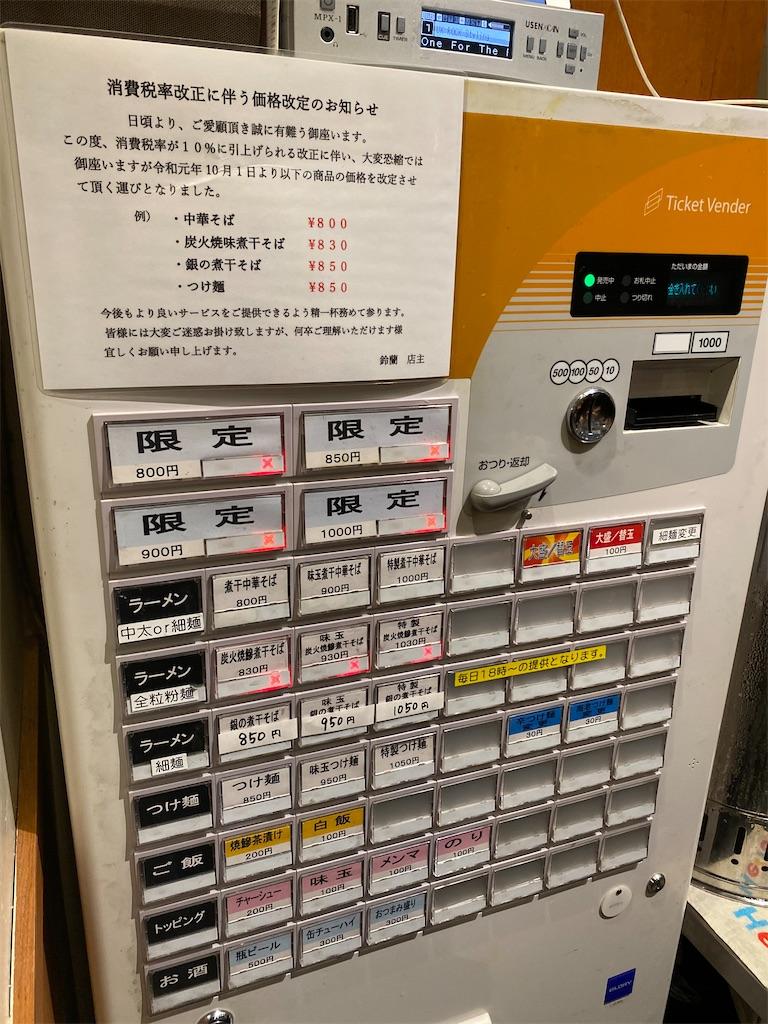 f:id:TakahiroIwata:20191218132806j:image