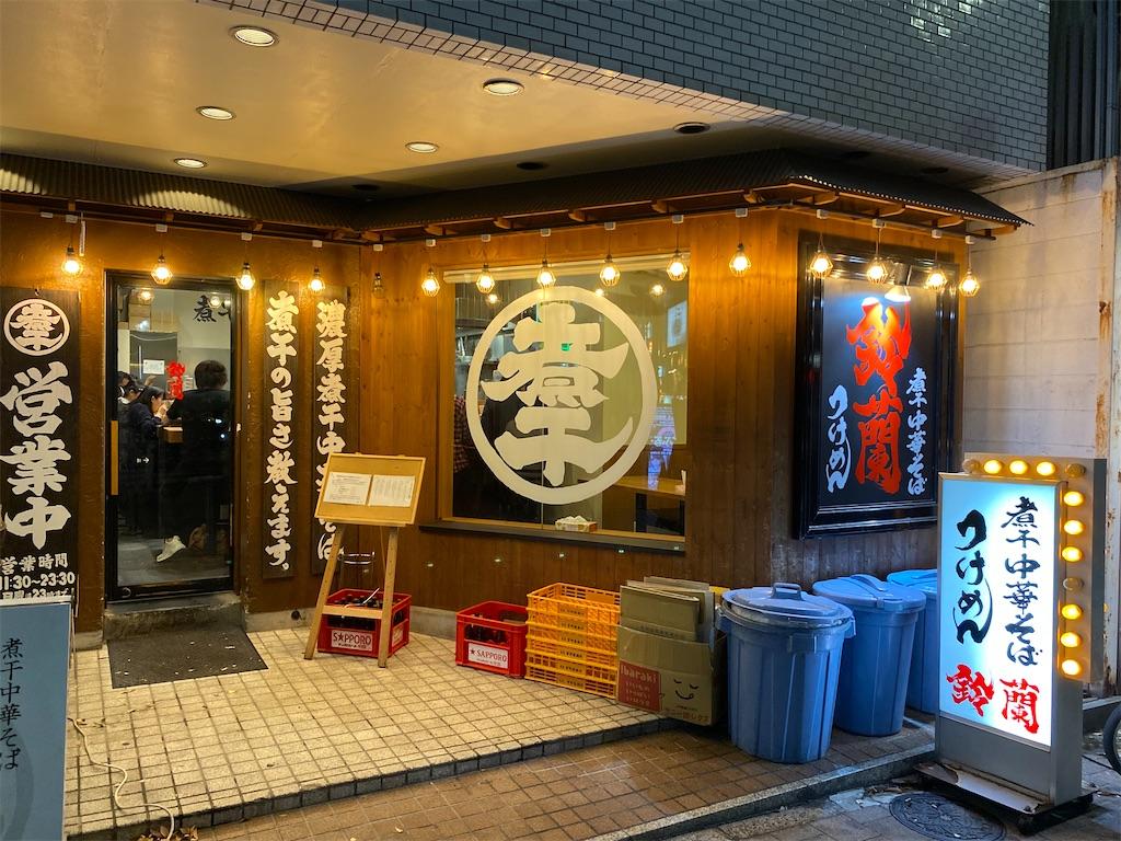 f:id:TakahiroIwata:20191218133031j:image