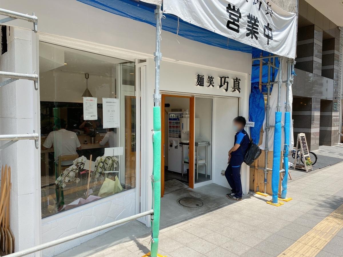 f:id:TakahiroIwata:20200711111732j:plain