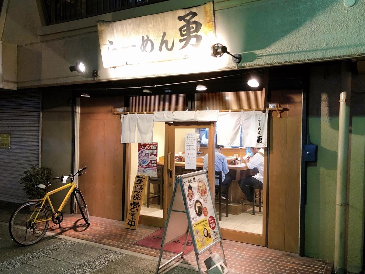 f:id:TakahiroIwata:20200716142437j:plain
