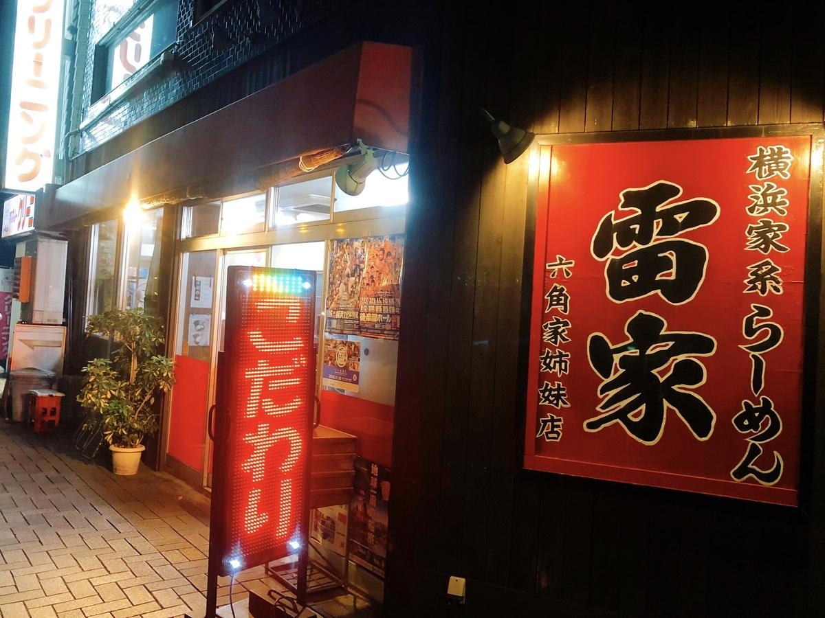 f:id:TakahiroIwata:20200725204820j:plain