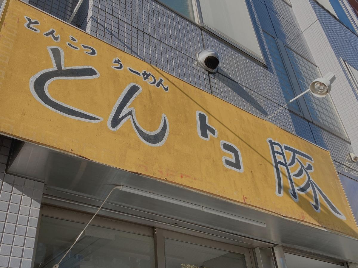 f:id:TakahiroIwata:20200727011746j:plain