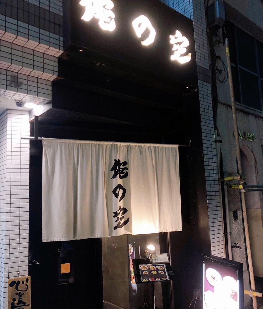 f:id:TakahiroIwata:20200802003606j:plain