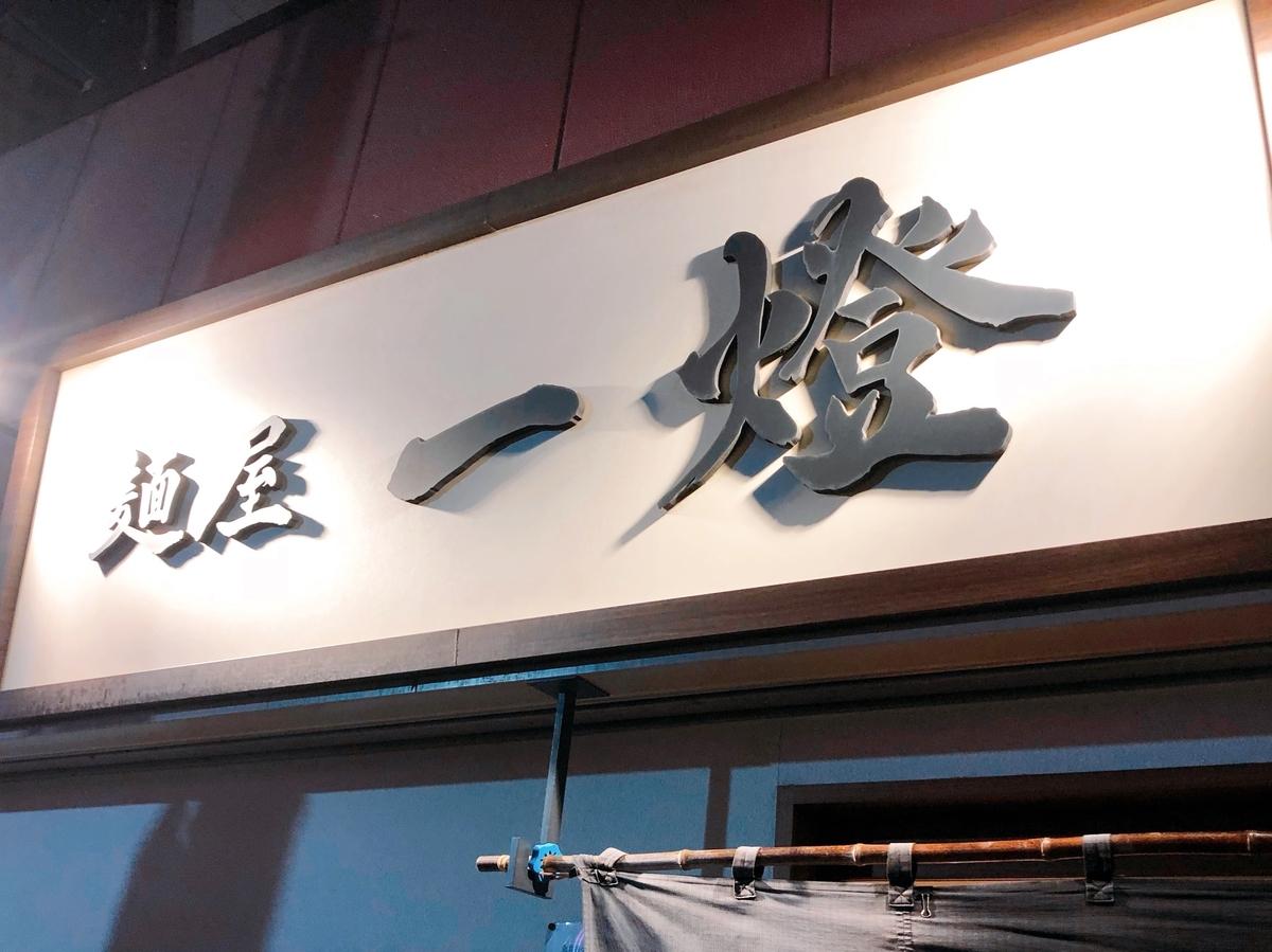 f:id:TakahiroIwata:20200803174220j:plain